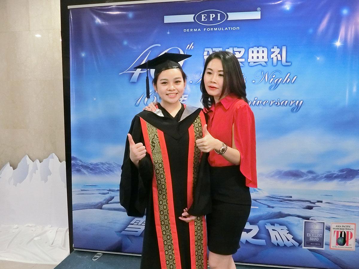 Graducation & Anniversary